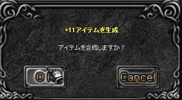 f0109674_3282616.jpg