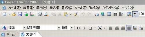 b0078675_1036206.jpg