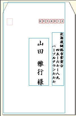 f0070279_19223681.jpg