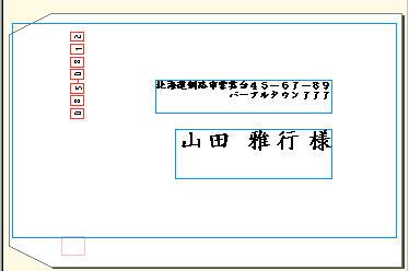 f0070279_19303930.jpg