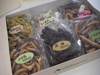 徳島の美容室_f0172281_1892242.jpg
