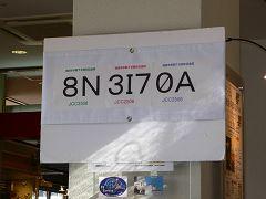b0042882_1795365.jpg