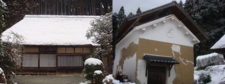 富士町の冬景色_d0132289_113457.jpg