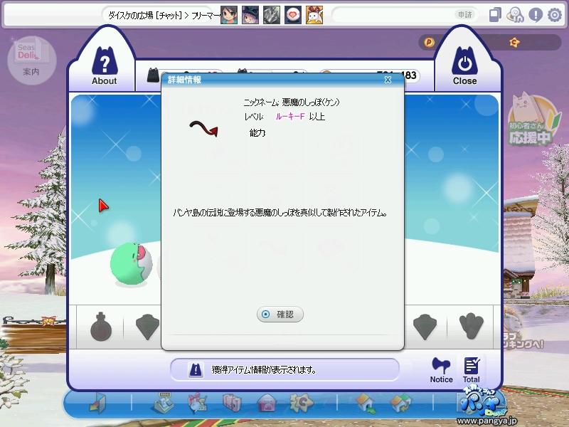 c0010593_1224740.jpg