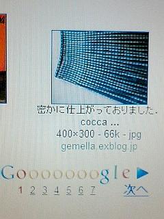 b0055196_231416.jpg