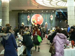 2009年最初のアートマーケット_e0163296_20412259.jpg