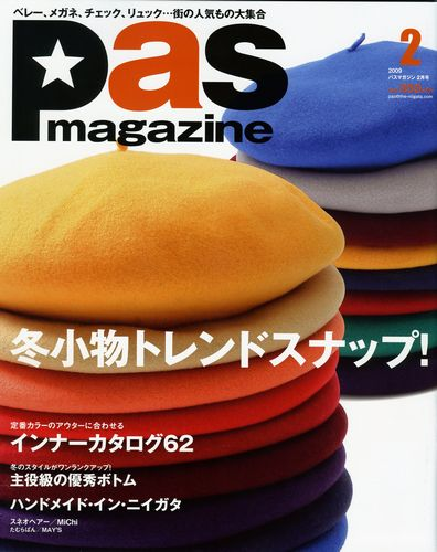 Pas magazine_f0139898_38504.jpg