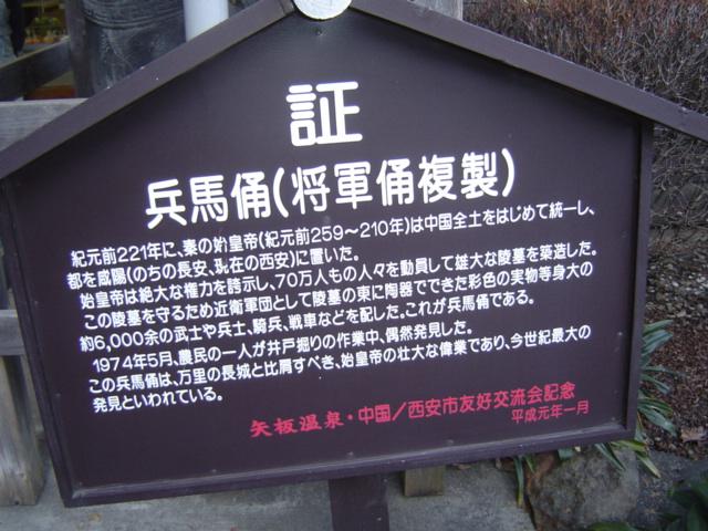 矢板温泉。_d0101000_1953225.jpg