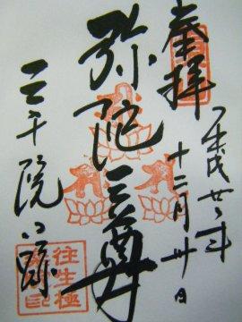 f0120102_21452849.jpg