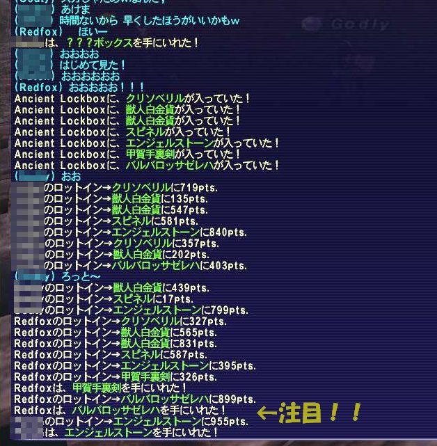 c0060104_14203216.jpg