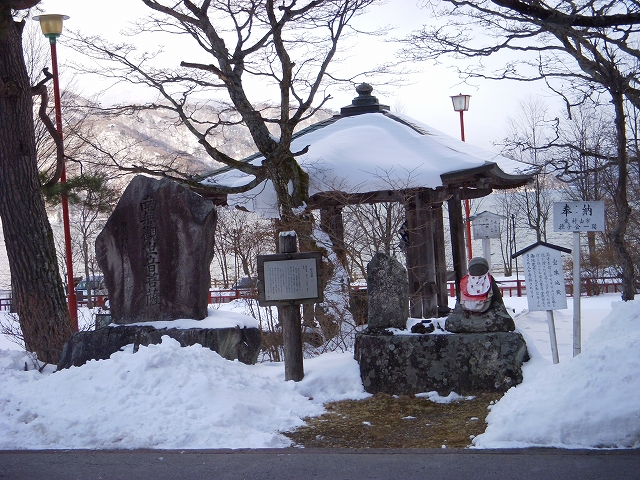 中禅寺湖とその周辺_d0116009_10403142.jpg