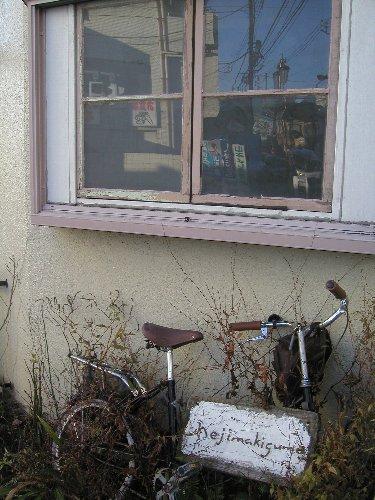 Photo album 【cafe ねじまき雲】_b0157216_12372172.jpg