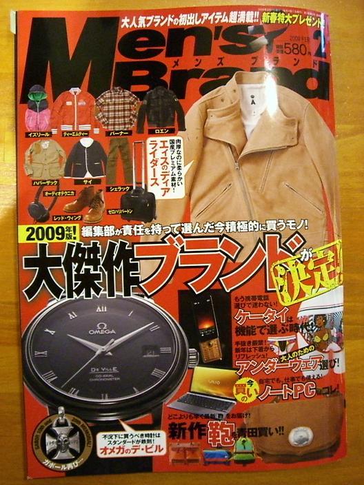 新ブランド紹介_f0191324_052763.jpg