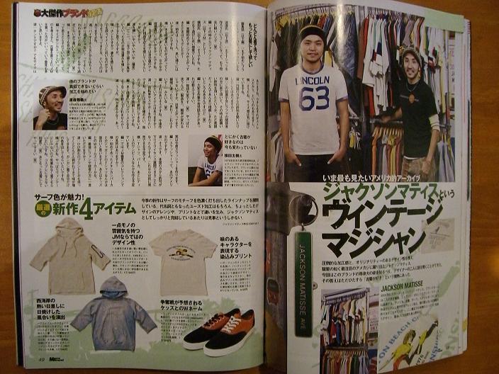 新ブランド紹介_f0191324_054693.jpg