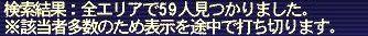 f0065528_16305771.jpg
