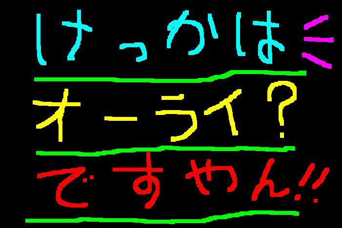f0056935_1345191.jpg