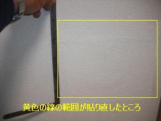 f0031037_19544553.jpg