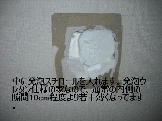 f0031037_1954746.jpg