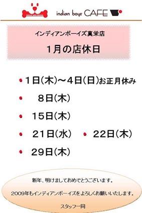 b0155840_16485610.jpg