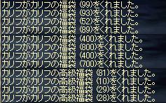 c0083242_19112738.jpg
