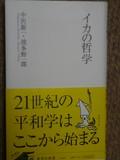 f0169942_0355985.jpg