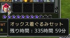 c0112243_19174325.jpg
