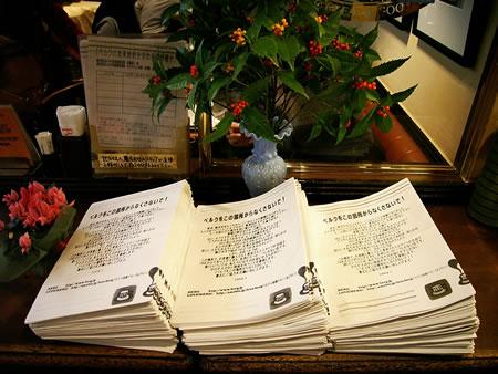 【新春特別インタビュー】 インディーズその可能性の中心_c0069047_148269.jpg