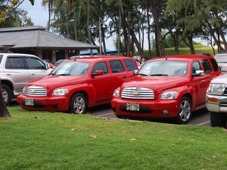 ハワイへ新婚旅行_e0046950_6543690.jpg