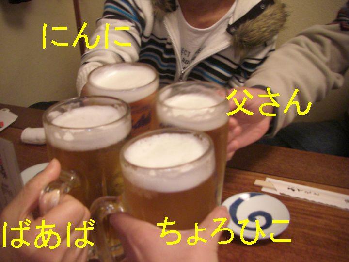 f0053952_2214635.jpg
