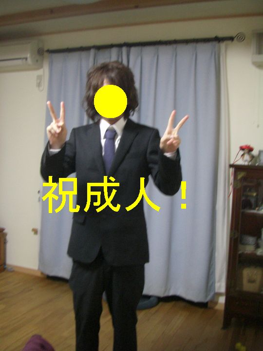 f0053952_22475340.jpg