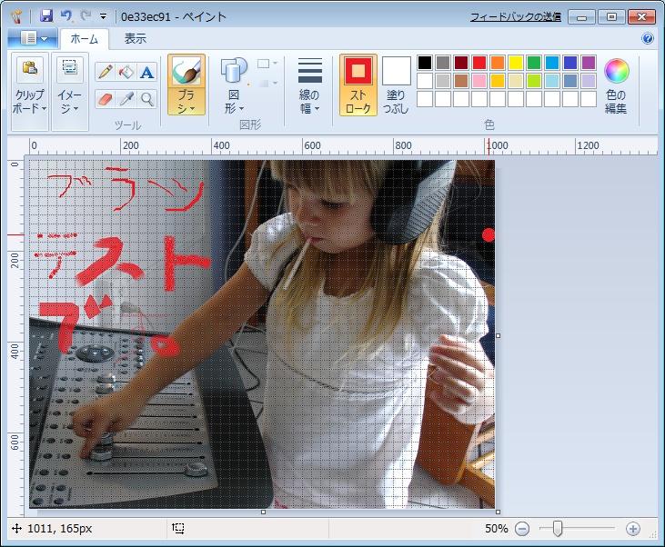 Windows 7β版を Virtual PC にンストールしてみた。 Part4_e0091163_23324775.jpg