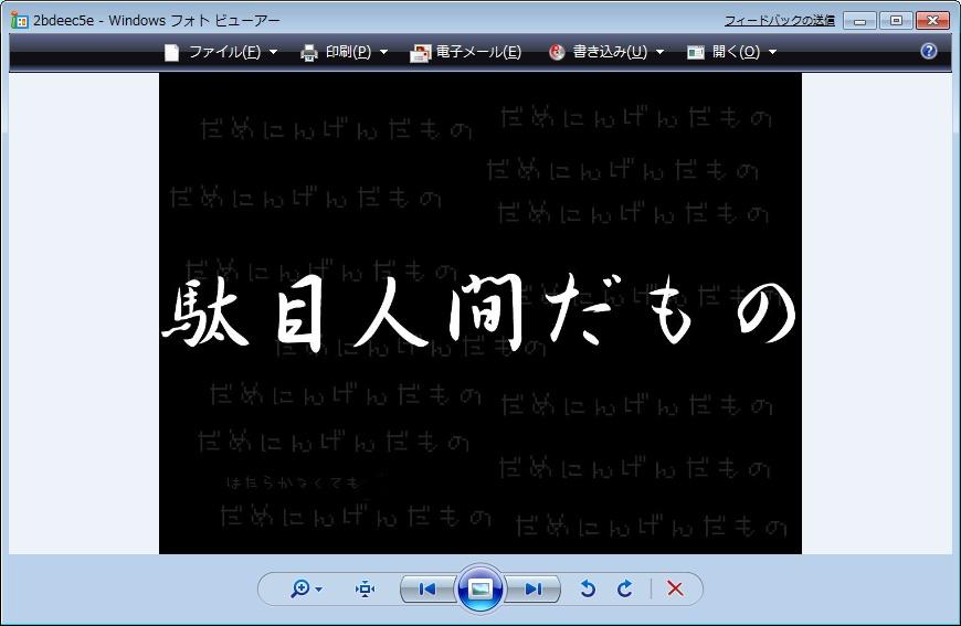 Windows 7β版を Virtual PC にンストールしてみた。 Part4_e0091163_2333140.jpg