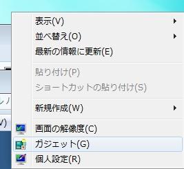 Windows 7β版を Virtual PC にンストールしてみた。 Part4_e0091163_23334782.jpg