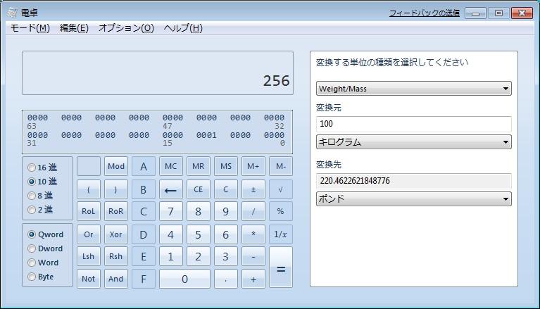 Windows 7β版を Virtual PC にンストールしてみた。 Part4_e0091163_2335148.jpg