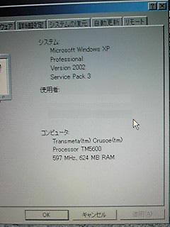 c0139966_11484440.jpg