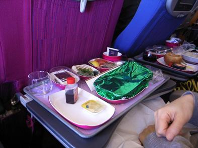 KLM食器_b0141474_2312012.jpg