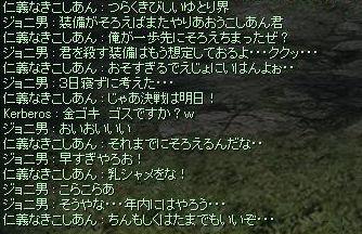 c0181378_1530190.jpg