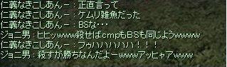 c0181378_15383122.jpg