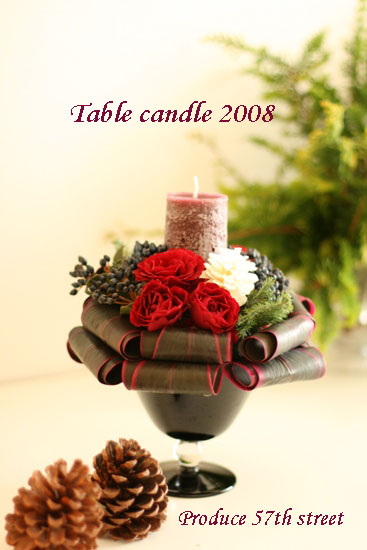 Table candle_d0113182_13184479.jpg