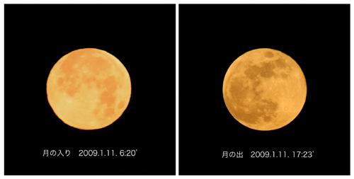 一日で二度月を楽しむ・再び満月の荒川にて_b0007284_21242697.jpg