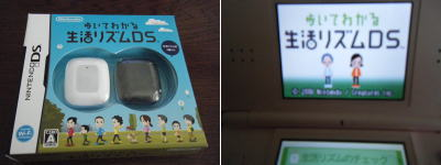 b0010489_15475610.jpg