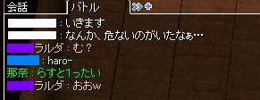 f0176490_12554358.jpg