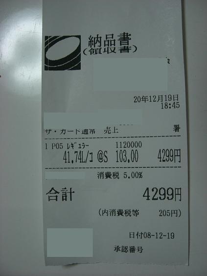 f0068291_21445728.jpg