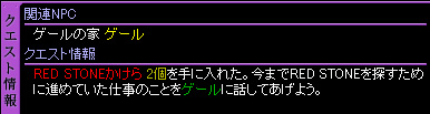 c0081097_22531755.jpg