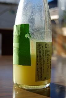 福島 浪江 に行ってきました! ゆず搾り機 編_c0124100_10143756.jpg