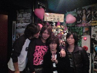Green Juice 10周年記念YEAR 一回目Live☆ _f0195705_1213614.jpg