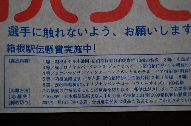 f0129607_0373495.jpg