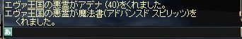e0055212_9122316.jpg