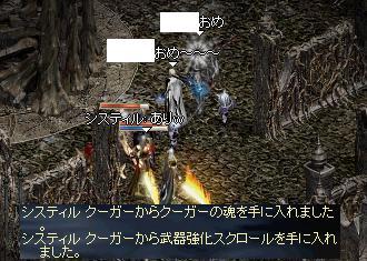 f0101117_22365251.jpg