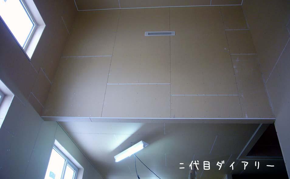 f0116421_2152480.jpg